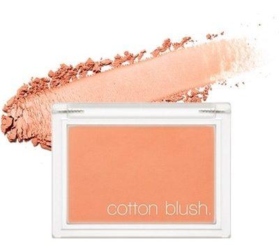 Missha Cotton Blusher (Carrot Butter Kullananlar