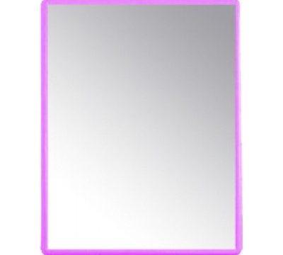 Modatools Ayna 15604 Kullananlar