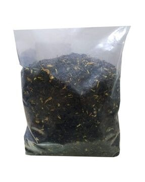 Yasemin Çayı Pkt Kullananlar